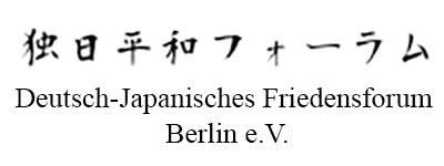 Deutsch-Japanisches Friedensforum Berlin e.V.