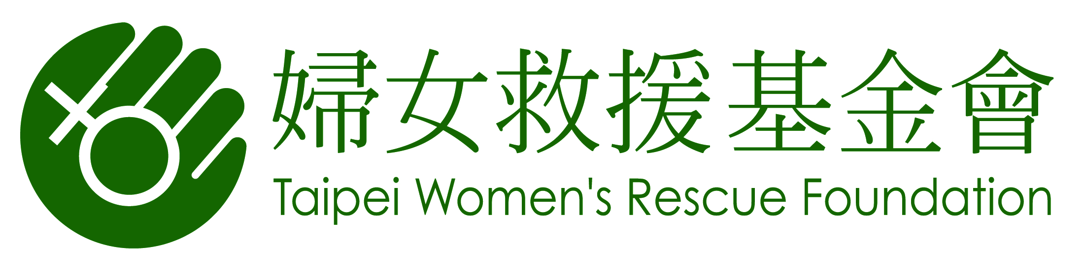 Taipei Women's Rescue Foundation