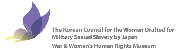 Korean Council