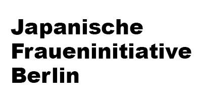 Japanische Fraueninitiative Berlin