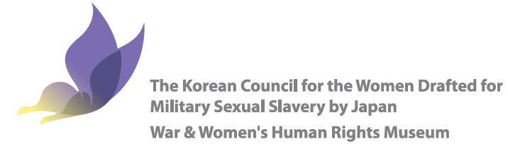 Korean Council