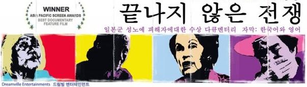 63yearson_banner